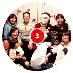 特別なクリスマスをご家族の思い出に