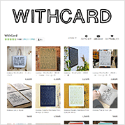 WithCard