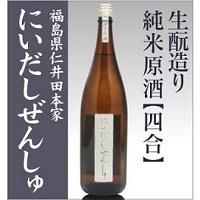 金寳酒造 仁井田本家 (720ml)