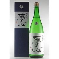 夢心 純米酒 1.8L