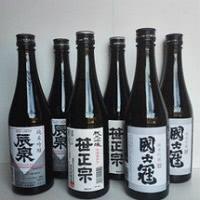 「今宵一献! 福島の純米吟醸酒」