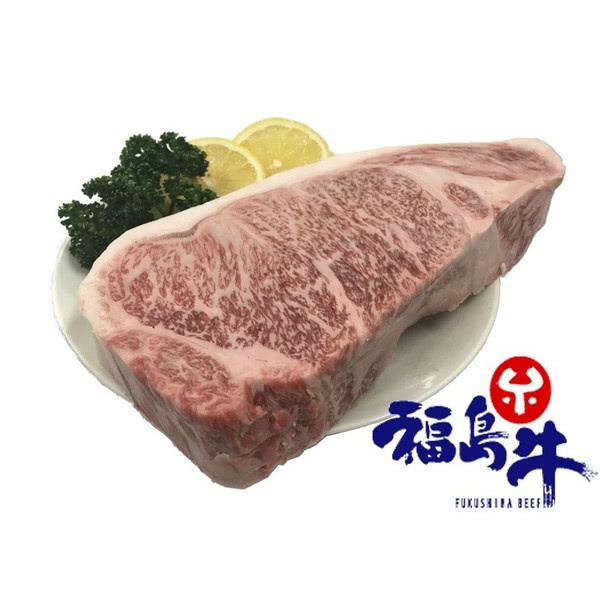 福島牛 サーロイン ステーキ 極厚