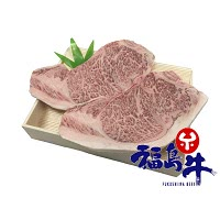 国産 福島牛 サーロイン ステーキ