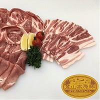 麓山高原豚 焼き肉 30kg
