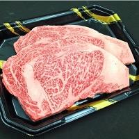 福島牛 リブロース薄切りステーキ用