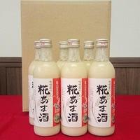 味噌蔵の糀あま酒 500ml×6本