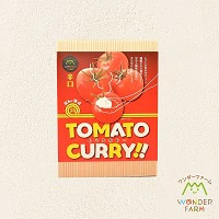 トマトカレー辛口(180g×2袋)