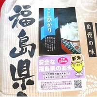 コシヒカリ 5kg 精米(無洗米)