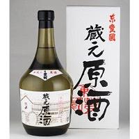 東豊国 本醸造 蔵元原酒