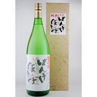 豊国酒造 純米吟醸 ばんげぼんげ