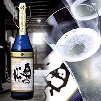 奥の松酒造のスパークリング日本酒