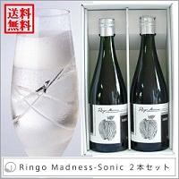 福島 吟壌林檎 りんごのお酒