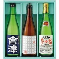 奥会津 夢の香3本セット