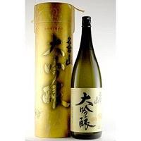 名倉山 大吟醸酒