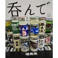 福島の地酒 カップ酒 12本セット
