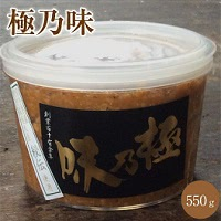 福島県オリジナル品種のお味噌