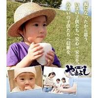 福島県中通り産 天のつぶ 5kg×2