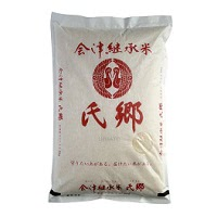 会津継承米 氏郷「白米」5kg