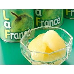 ラ・フランス缶詰5号缶