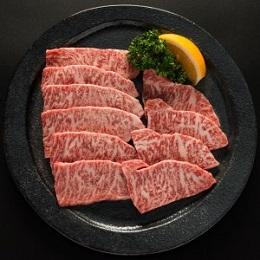 うねめ牛 焼肉用 480g