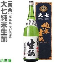 大七酒造「純米生もと」