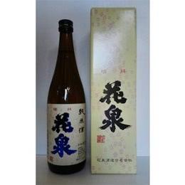 花泉純米酒 720ml