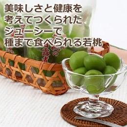 若桃の甘露煮5袋入り
