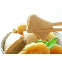 立子山凍み豆腐2連