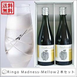 りんごのお酒 750ml 2本