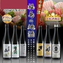 福島の地酒6本セット