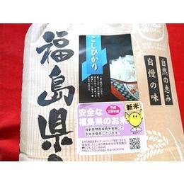 福島県産 コシヒカリ 5kg