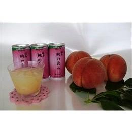 果汁100%の桃ジュース