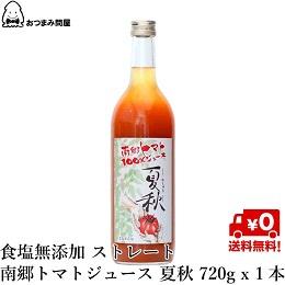 トマトジュース 720g x 1