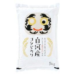 白河産コシヒカリ 5kg