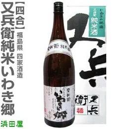 日本酒やや辛口720ml