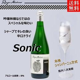 りんごのお酒 750ml