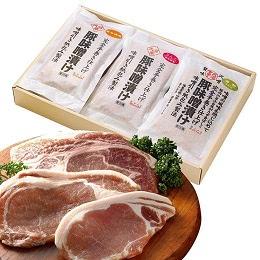 熟成豚ロース 3種 極熟