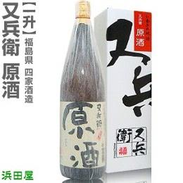 又兵衛原酒1800ml
