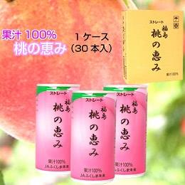 桃の恵み(190g) 30本入