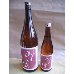 純米酒「あけぼの」1.8L