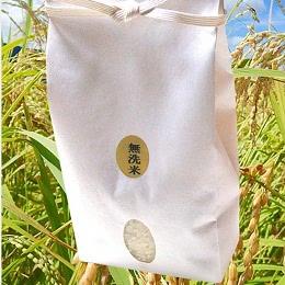 無洗米750g(5合)×4袋