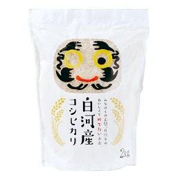 白河産コシヒカリ 2kg