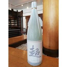 豊国酒造 純米酒 超 1.8L