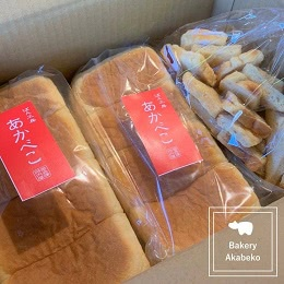 耳までやっこい食パン