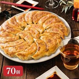 冷凍エゴマ餃子 1610g