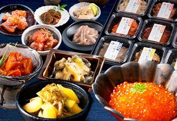 北海道の海鮮生珍味9種セット