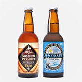 味とインパクトの両方を兼ね備えた国産地ビール