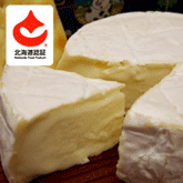 とろとろでクリーミー、味わいのある本格チーズ