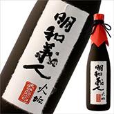 甘く香る芳醇旨口の純米大吟醸酒