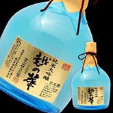 「兵庫県産特等米山田錦」使用の純米大吟醸酒
